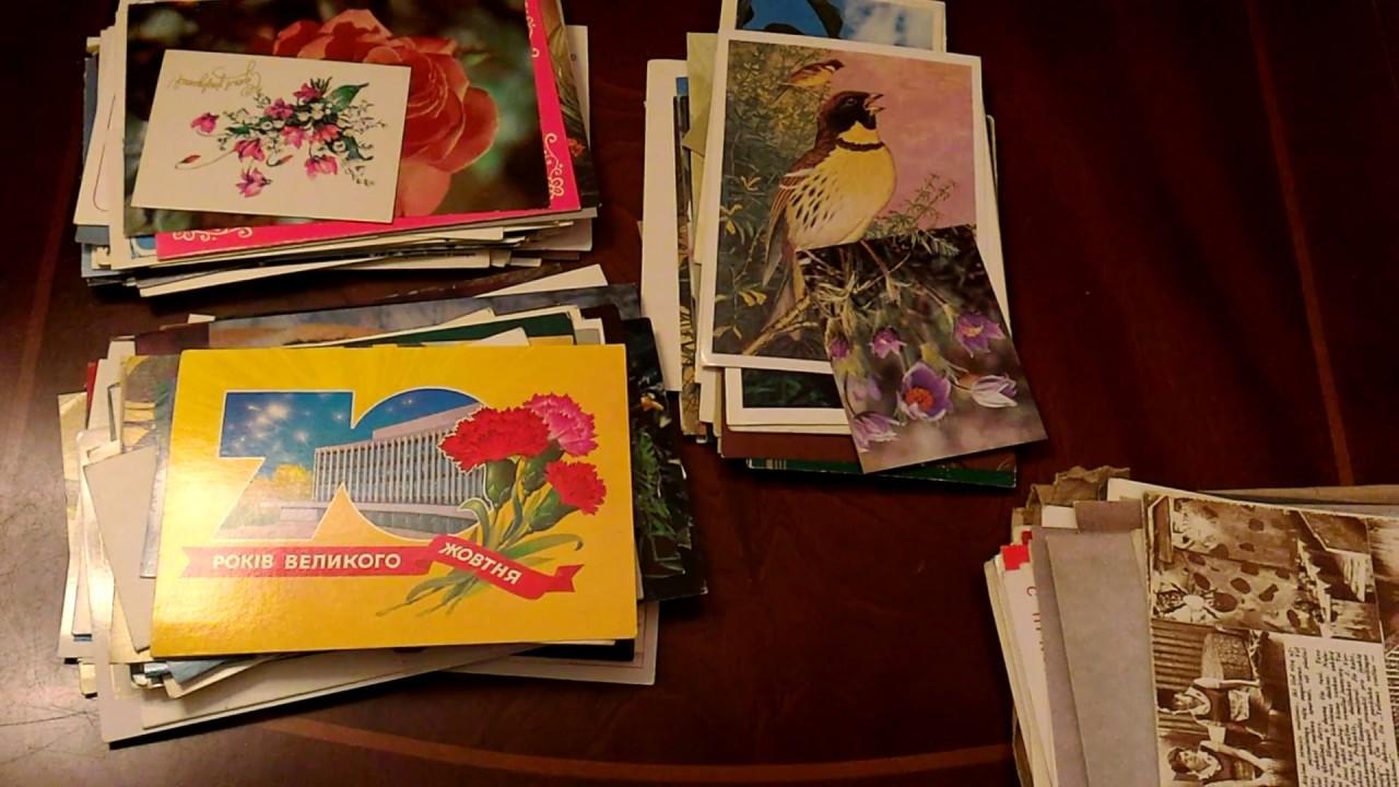 Самые дорогие открытки ссср каталог, днем