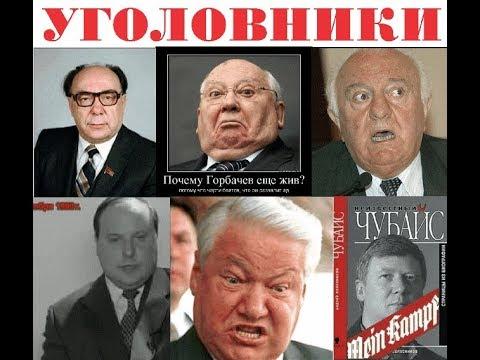 Горбачев, Ельцин, Сталин. Народное мнение
