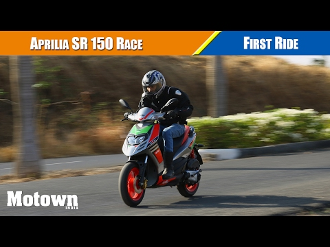 Aprilia SR 150 Race | Road Test Review