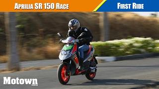 Aprilia SR 150 Race | Road Test Review
