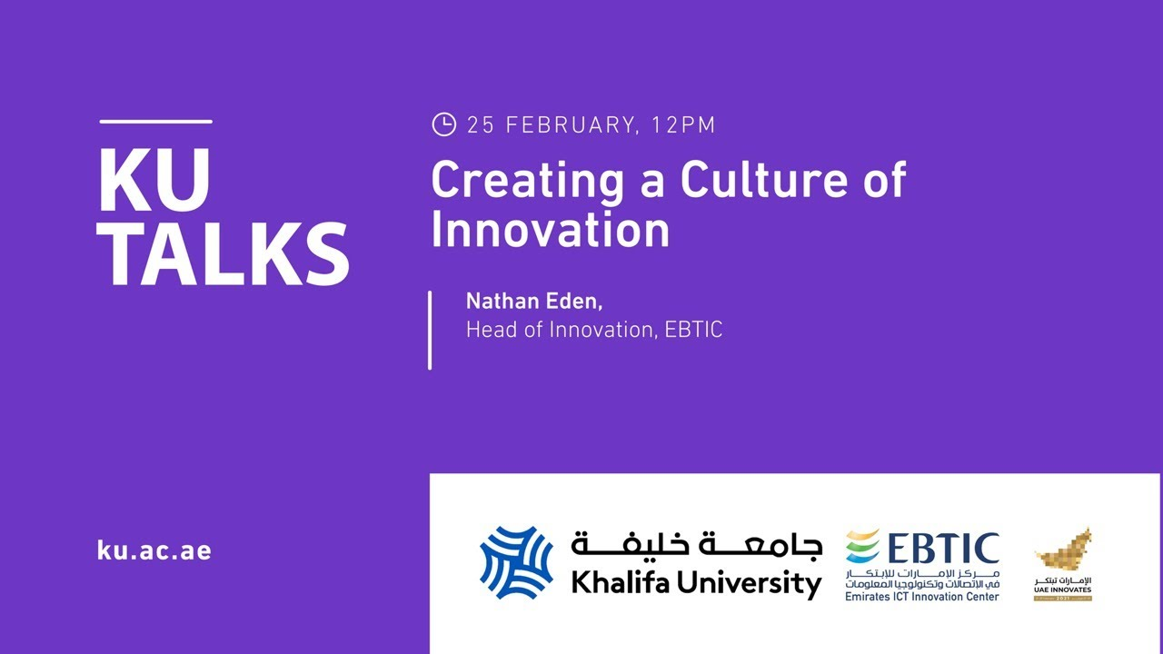 Creating a Culture of Innovation by Nathan Eden