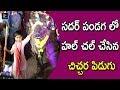 Sadar Festival Celebrations In Madhapur | #Buffalo Carnival | Latest Updates | Telugu Full Screen