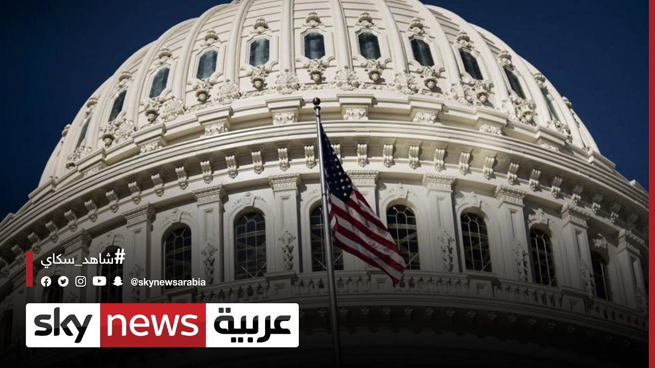 نواب أميركيون يقدمون مشروع قرار للأوروبيين بشأن إرهاب حزب الله | #مراسلو_سكاي