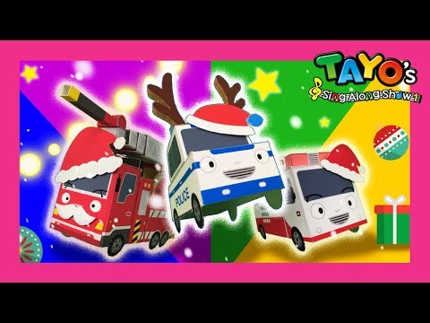 Tayo The brave cars and it's Merry Christmas! l Tayo's Sing Along Show 1 l Tayo the Little Bus