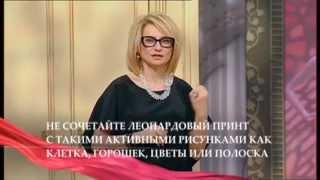 видео Аксессуары под леопардовое платье