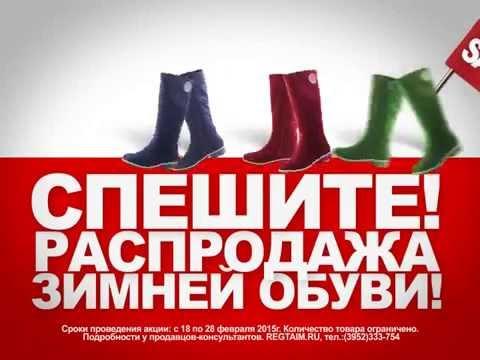 Распродажа обуви skyrim special edition русификатор