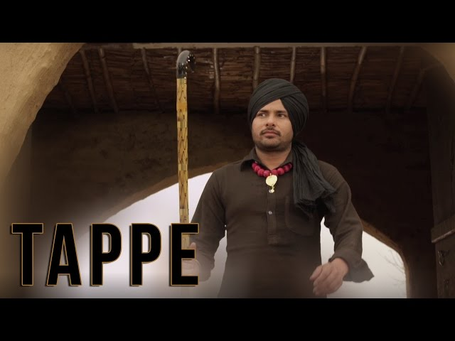 Tappe | Angrej | Amrinder Gill | Ammy Virk | Full Music Video