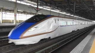 2013 東北新幹線 映像集Part2 迫力の高速通過編 Shinkansen video collection thumbnail
