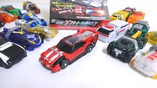 最強のシフトカー登場!仮面ライダードライブ DXシフトトライドロン レビュー Kamen Rider DRIVE DX SHIFT TRYDRON review