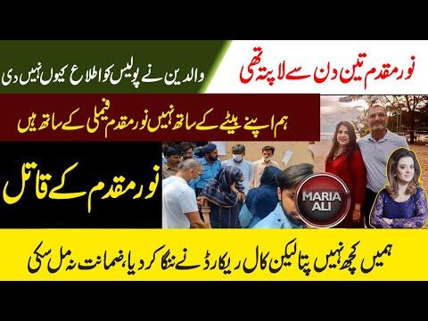Noor Mukaddam Case - Zahir Jaffer Zakir Jaffer Asmat Adamjee