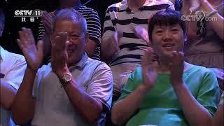 [梨园闯关我挂帅]豫剧《穆桂英挂帅》选段 挂帅人:王旭| CCTV戏曲