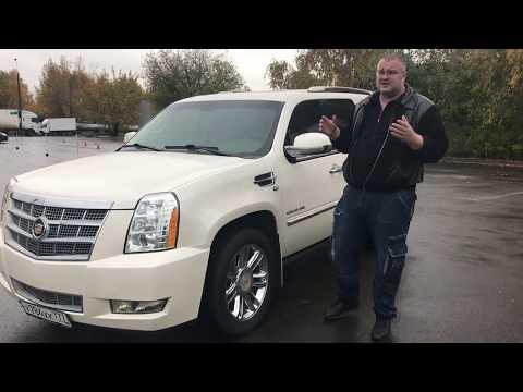 Cadillac Escalade 2013 - Когда комплектации платинум мало
