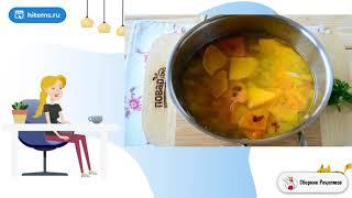 Тыквенный суп с сыром Дома рецепт