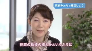 【日本オワタ】!30年以内に超大型地震の発生する確率がヤバい!! なん...