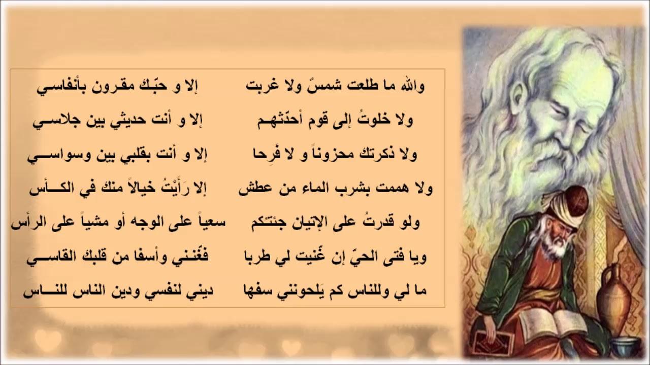 الشيخ منصور الحلاج Maxresdefault