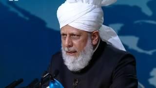 French Translation: Jalsa Salana UK 2013 - Concluding Address by Hazrat Mirza Masroor Ahmad