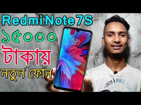 Redmi Note 7S Bangla Review | Batter Than Redmi Note 7 Pro?