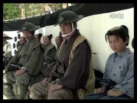 º× Watch Full Ultimate Samurai Miyamoto Musashi