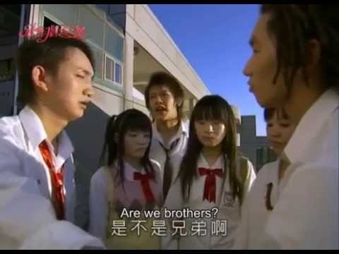 It Started with a Kiss 01 Eng Sub