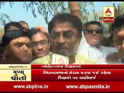 Gujarat: Primary teachers to go on leave en masse today, congress support teachers