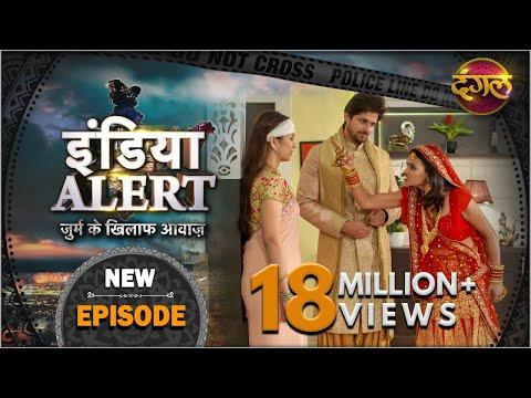 India Alert | New Episode 340 | Tera Pati Mera Hai ( तेरा पति मेरा है ) | Dangal TV Channel