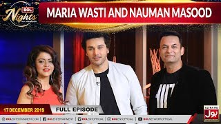 Maria Wasti amp; Nauman Masood In BOL Nights  BOL Nights With Ahsan Khan  17th December 2019