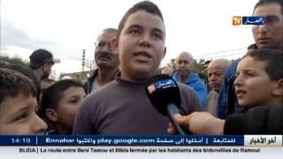 الأخبار المحلية/ اخبار الجزائر العميقة لمساء يوم الخميس 08 ديسمبر 2016
