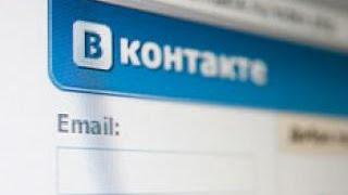 Основи SMM. Налаштування і просування ВКонтакте