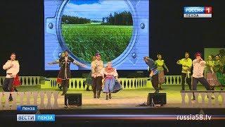 Пензенские артисты подарили зрителям большой концерт перед летним отпуском