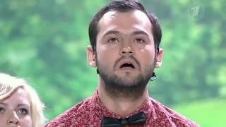 КВН Андрей Скороход лучшее 1