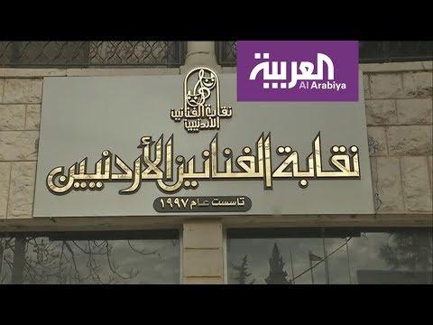 مشاهد فيلم أميركي تغضب الأردنيين  - نشر قبل 14 ساعة