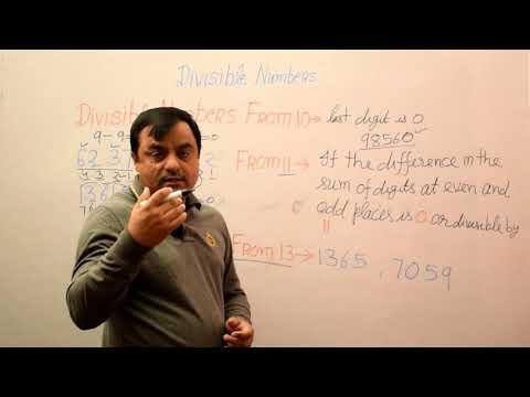 HCF,LCM DIVISIBLE numbers विभाज्य संख्याऐं ,ल स व म स