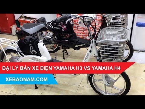 Nhà Phân Phối Xe đạp điện Yamaha H3 Chính Hãng Giá Rẻ Nhất Việt Nam