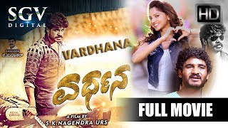 Vardhana - Kannada Full HD Movie 2018 | Kannada New Movies | H…