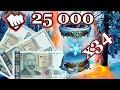 ИЗХАРЧИХ 300лв ЗА RIOT POINTS CAPSULE OPENING mp3