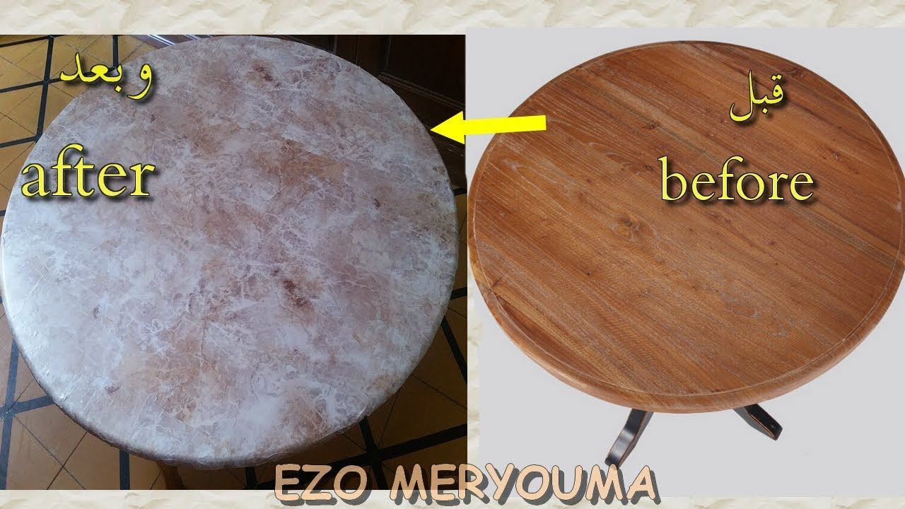 فكرة تجديد طاولة خشبية بورق اللاصق طريقة سهلة والنتيجة رائعة