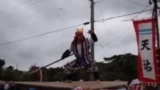 旧正月のツナノミン(黒島)