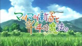 マイマイ新子と千年の魔法 2009年11月21日(土)心に残るロードショー h...