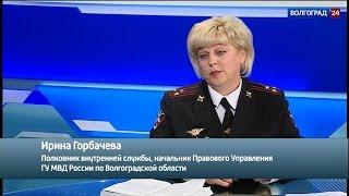 Интервью. Ирина Горбачёва