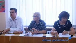 Аппаратное совещание в администрации города Горловка. 14.08.2018