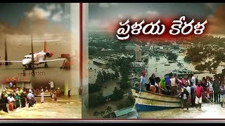 Kerala Floods | Telugu States Announces Relief Fund