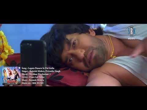 Jayeda Ye Jaan E Ta Jagahe Pe Jata Bhojpuri Hot Video