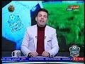 شريف جمعة ينفرد بـ تفاصيل مكالمه اشرف صبحي وعمرو الجنايني للصلح بين الخطيب ومرتضى منصور