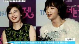 "[ystar] You pet, Special premiere (유승호-장혁-최지우, ""'너는 펫'파이팅!"")"