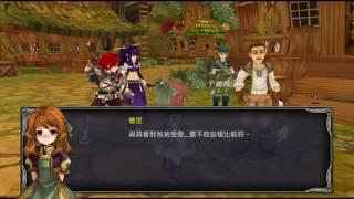 星空幻想 1村 馮德斯村 主線 part7 thumbnail