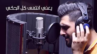 يعني انتهى كل الحكي / محمد جعفر غندور