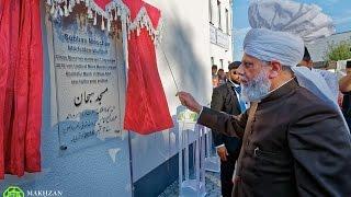 Hazrat Mirza Masroor Ahmad inaugurates Subhan Mosque
