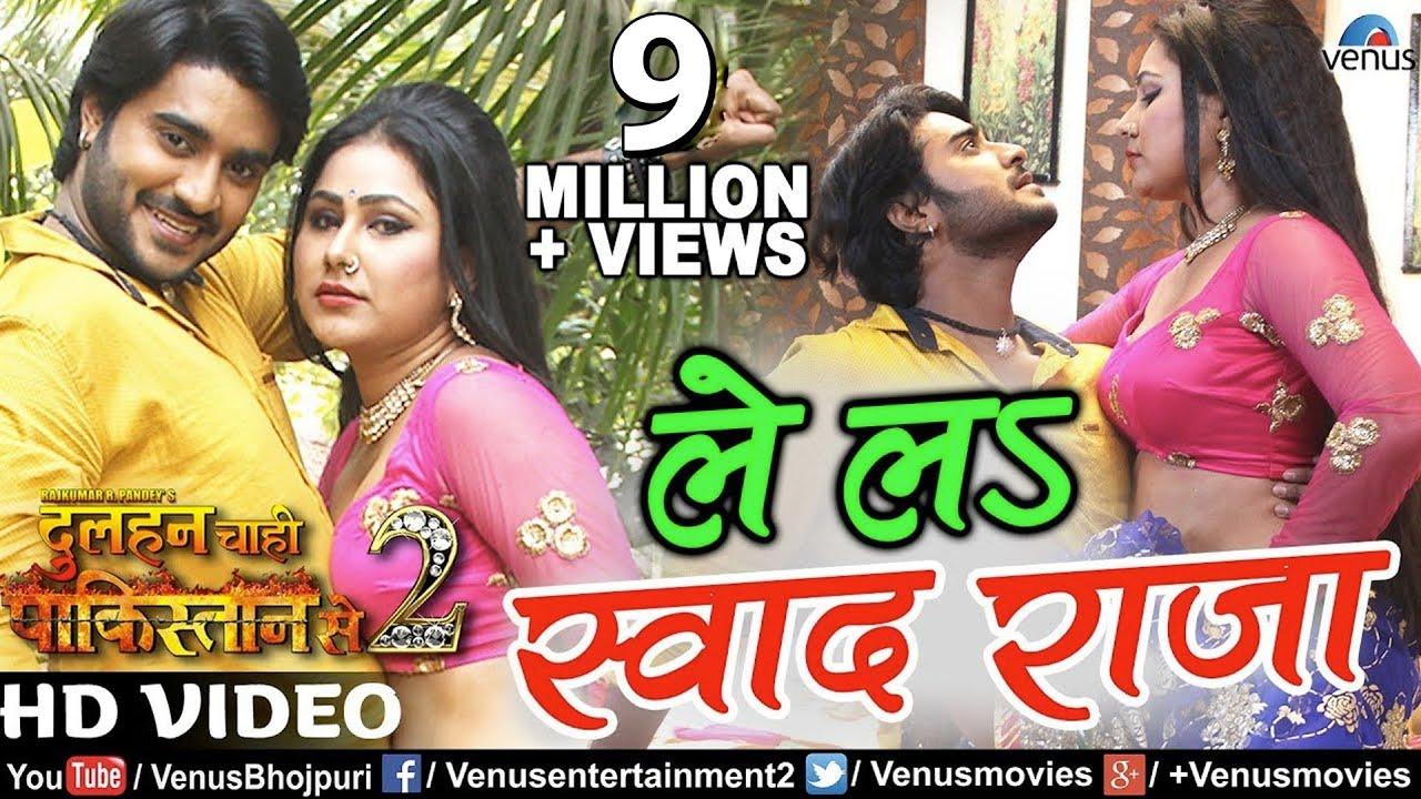 Bhojpuri new picture 2020 video dj hd mp4 mein