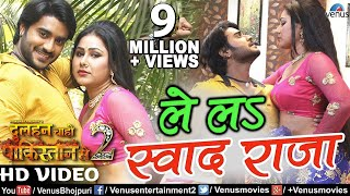 "Pradeep Pandey Chintu"" और Priyanka Pandit का सबसे हिट #VIDEO SONG 