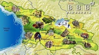 видео Новый год 2018 в Абхазии, цены на новогодние туры, раннее бронирование